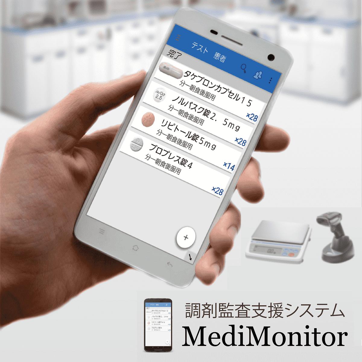 medimonitor_flyer_1200px_optimized
